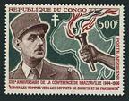Congo PR C36