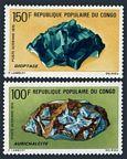 Congo PR C94-C95