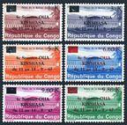 Congo DR 593-598