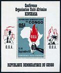 Congo DR 599 mlh