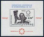 Congo DR 600 mlh