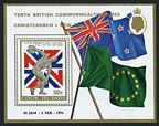 Cook Islands 372-376, 377 mlh