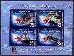 Cyprus 939 ad sheet SPECIMEN