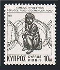 Cyprus RA3
