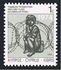 Cyprus RA5