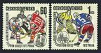 Czechoslovakia 1811-1812