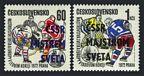 Czechoslovakia 1845-1846