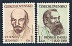 Czechoslovakia 2310-2311