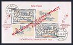 Czechoslovakia 2334 sheet CTO