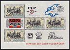 Czechoslovakia 2343-2347, 2347a sheet