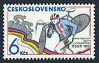 Czechoslovakia 2640