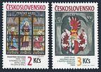 Czechoslovakia 2654-2655