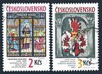 Czechoslovakia 2654-2655 used