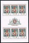 Czechoslovakia 2654a-2655a sheets