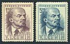 Czechoslovakia 370-371