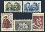 Czechoslovakia 455-459