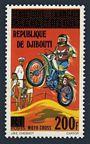 Djibouti 455