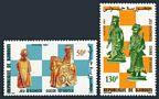 Djibouti 535-536