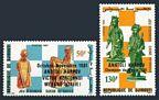 Djibouti 542-543