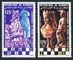 Djibouti 545-546