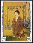 Dominica 1161 x4, 1169