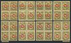 Ecuador O34-O41 blocks/4