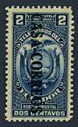 Ecuador RA23 mlh