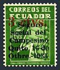 Ecuador RA31