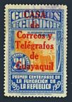 Ecuador RA33 red var used