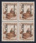 Ecuador RA66 block/4