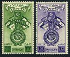Egypt 254-255