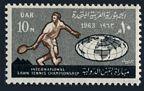 Egypt 581