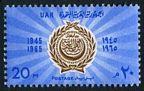 Egypt 662