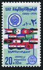 Egypt B39