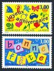 France 2555-2556