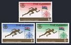 Gambia 244-246