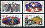 Germany B678-681
