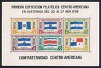 Guatemala CO7 af sheet bent