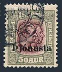 Iceland O69, used