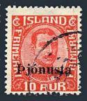 Iceland O71, used