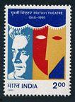 India 1522