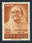 India 386