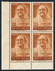 India 386 block/4