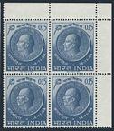 India 393 block/4