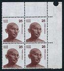India 677 block/4