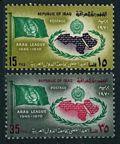 Iraq 570-571
