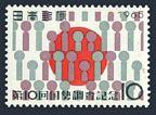 Japan 849