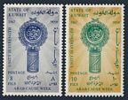 Kuwait 358-359