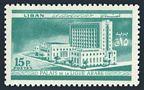 Lebanon 340