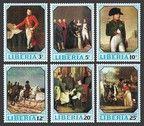 Liberia 525-530, 531